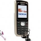 2006-Nokia 1650
