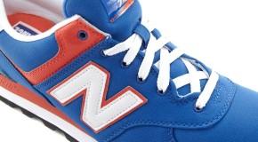 New Balance Ayakkabı Modelleri